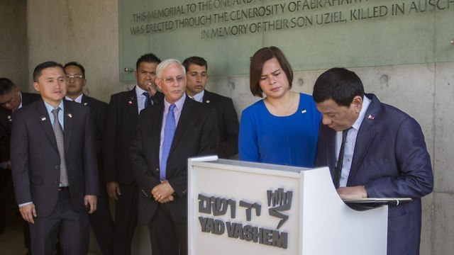Duterte at Yad Vashem (Photo: Ido Erez)