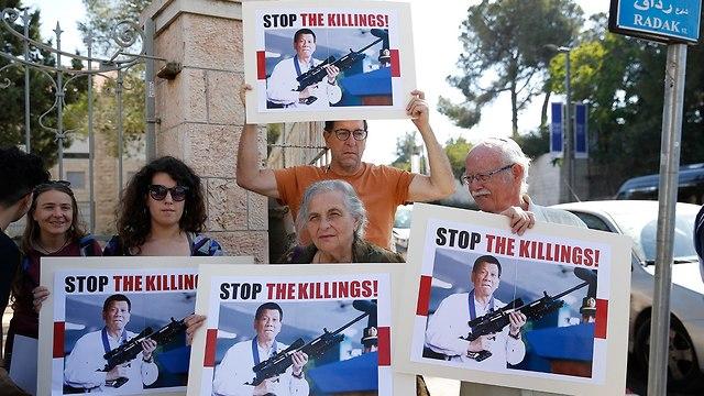"""""""Остановить убийства!"""" Демонстрация правозащитников у резиденции президента в Иерусалиме во время визита Дутерте в Израиль"""