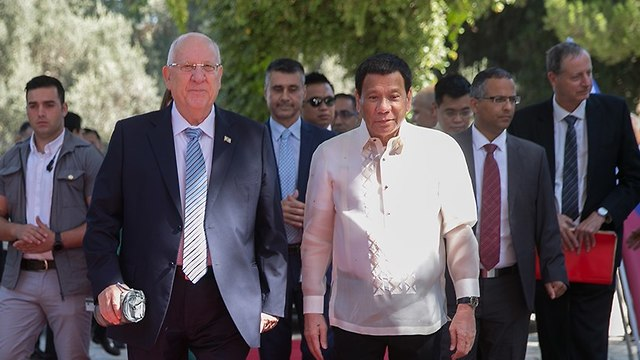 Philippines President Rodrigo Duterte and President Reuven Rivlin (Photo: Ohad Zwigenberg)