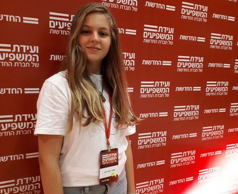 מאור נבחרה השבוע לאחת מ-20 המשפיעניות מתחת לגיל 20, בוועידת המשפיעים של החדשות