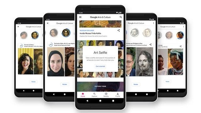 אפליקציית גוגל ארט (צילום: גוגל)