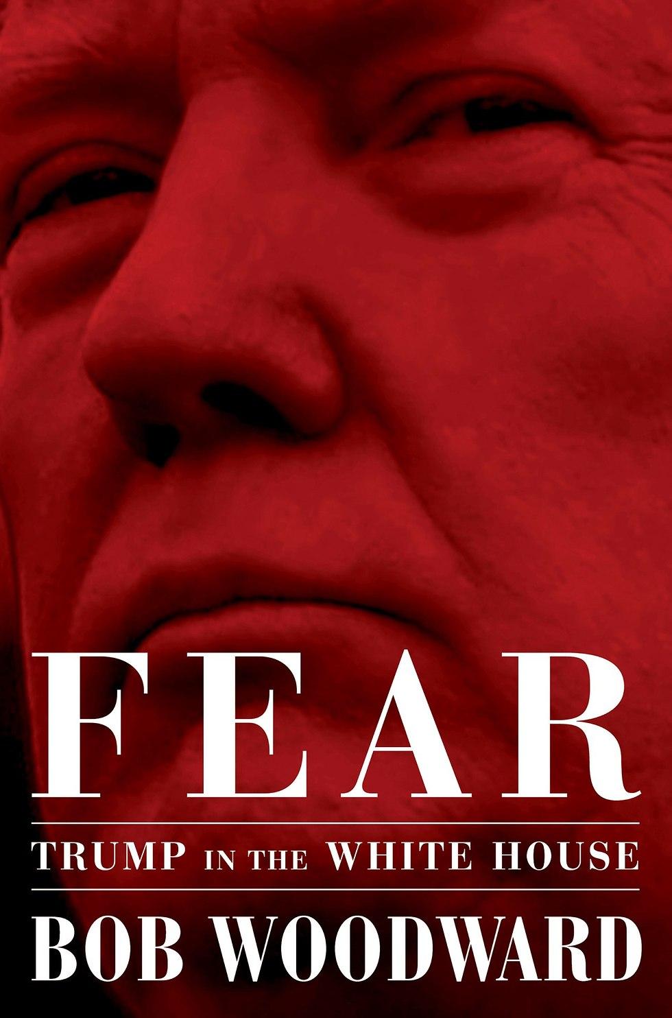 בוב וודוורד ספר פחד Fear דונלד טראמפ (צילום: AP)