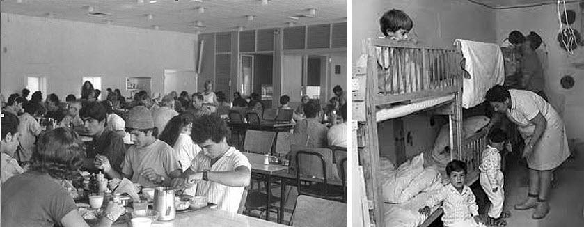 לינה משותפת וחדר אוכל של פעם (חדר האוכל באדיבות ארכיון שער הגולן) (צילום: באדיבות ארכיון שער הגולן)