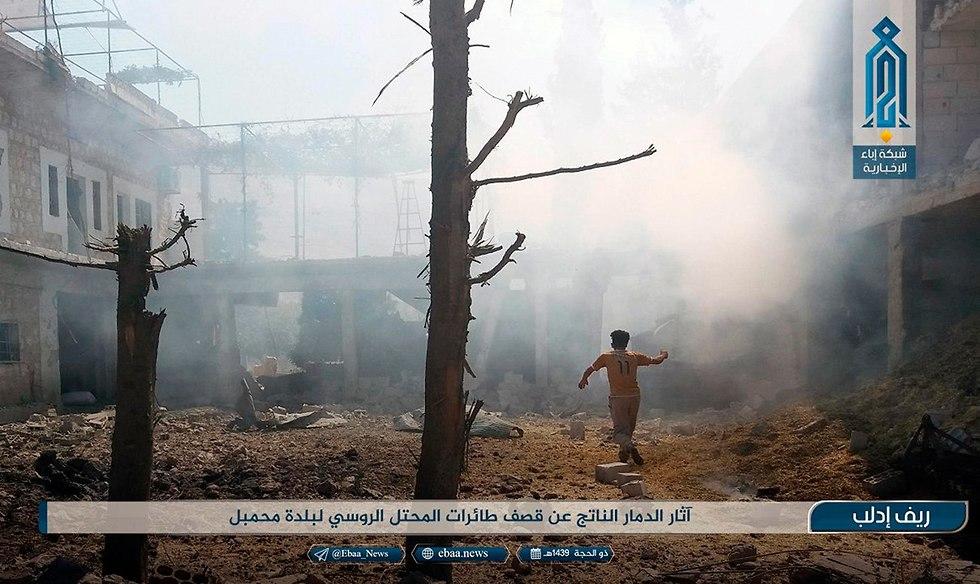 Air strikes on Idlib (Photo: AP)