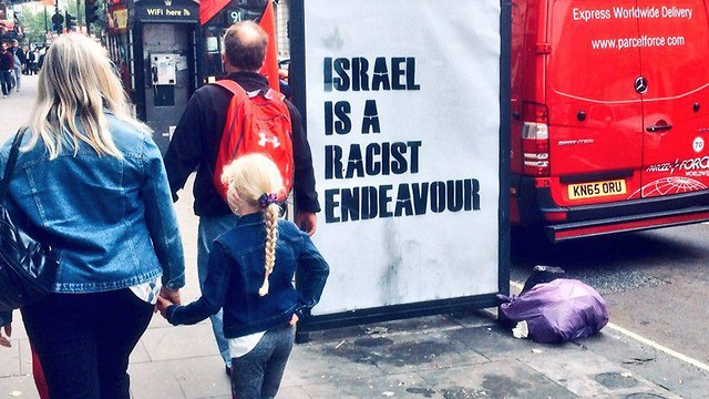 London bus stop with an unauthorized advert reading 'Israel is a racist endeavour'