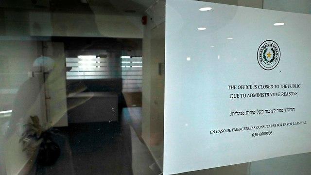 שגרירות פרגוואי (צילום: AFP)