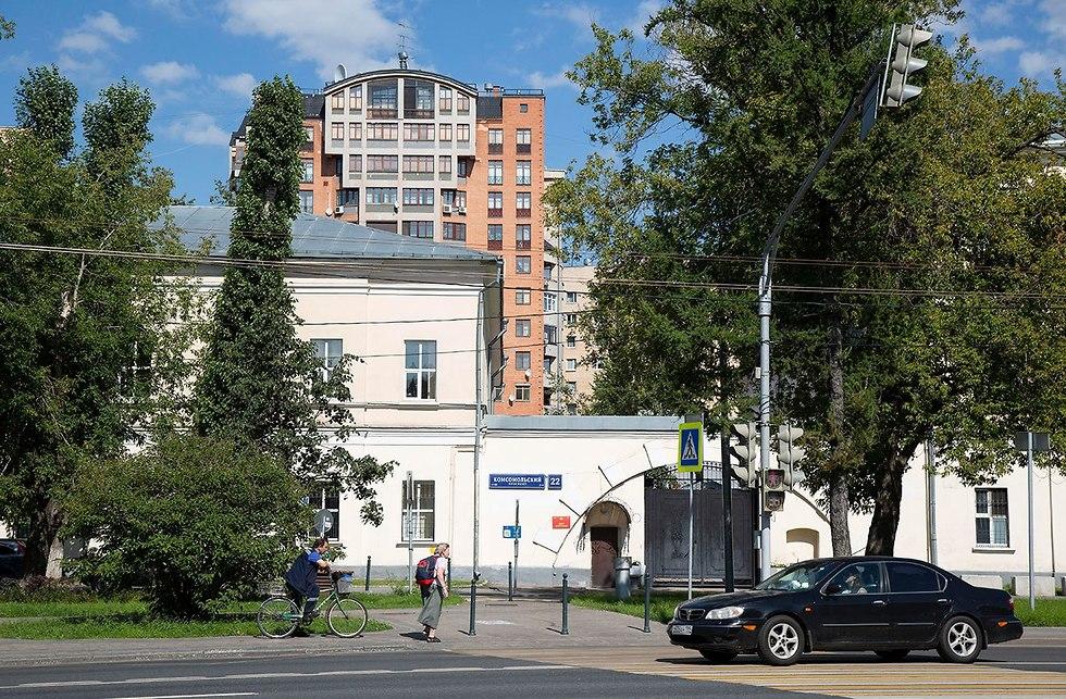 מוסקבה שירות המודיעין הצבאי של רוסיה GRU שני סוכנים נאשמים בהרעלת סרגיי סקריפל (צילום: AP)