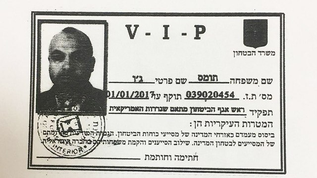 A fake VIP certificate from the Ministry of Defense