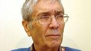 צילום: אמרי זרטל, ויקיפדיה