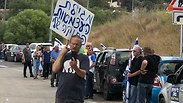 צילום: מטה המאבק לתיקון חוק הלאום