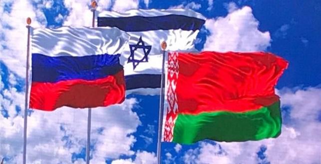 Флаги РФ, Беларуси и Израиля. Фото: Ynet