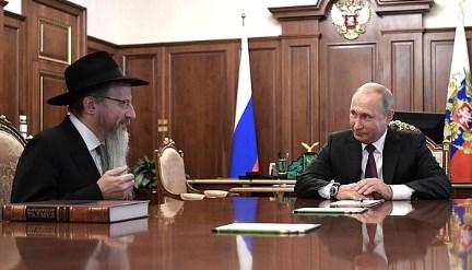 Путин и раввин Лазар. Фото: пресс-служба Кремля