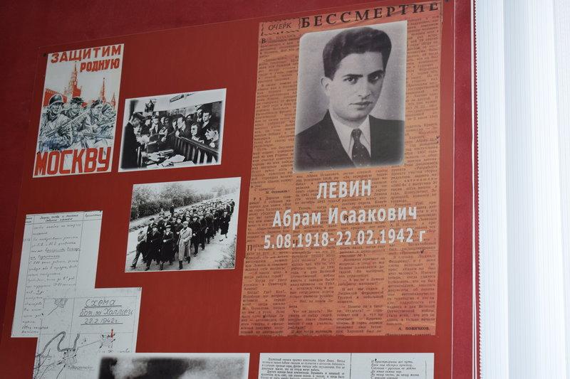 Стенд в местной школе, посвященный Абраму Левину. Фото: Оксана Бойкова