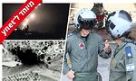 מבצע בית הקלפים התקיפה האווירית של מטרות איראניות בסוריה  (צילום: מוטי קמחי, דובר צה