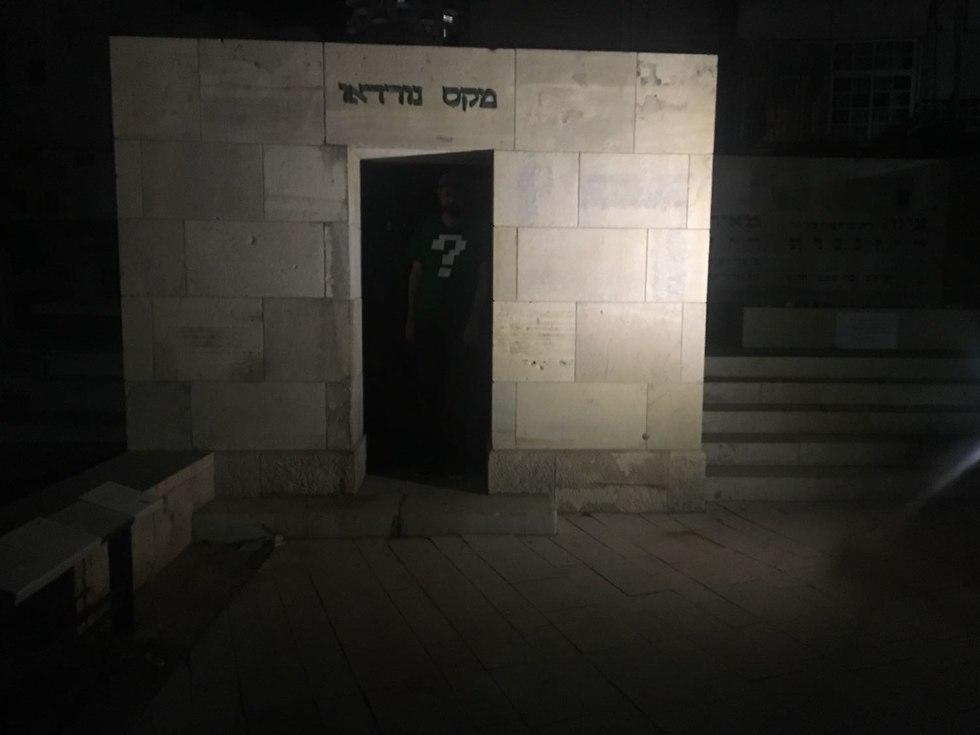 תחנת הרכבת הקלה אלנבי יהודה הלוי ()