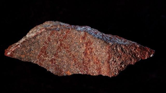 הציור שהתגלה בדרום אפריקה (צילום: מתוך המחקר)