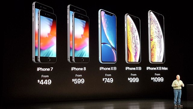 מחירי האייפונים החדשים  (צילום: שגיא כהן)