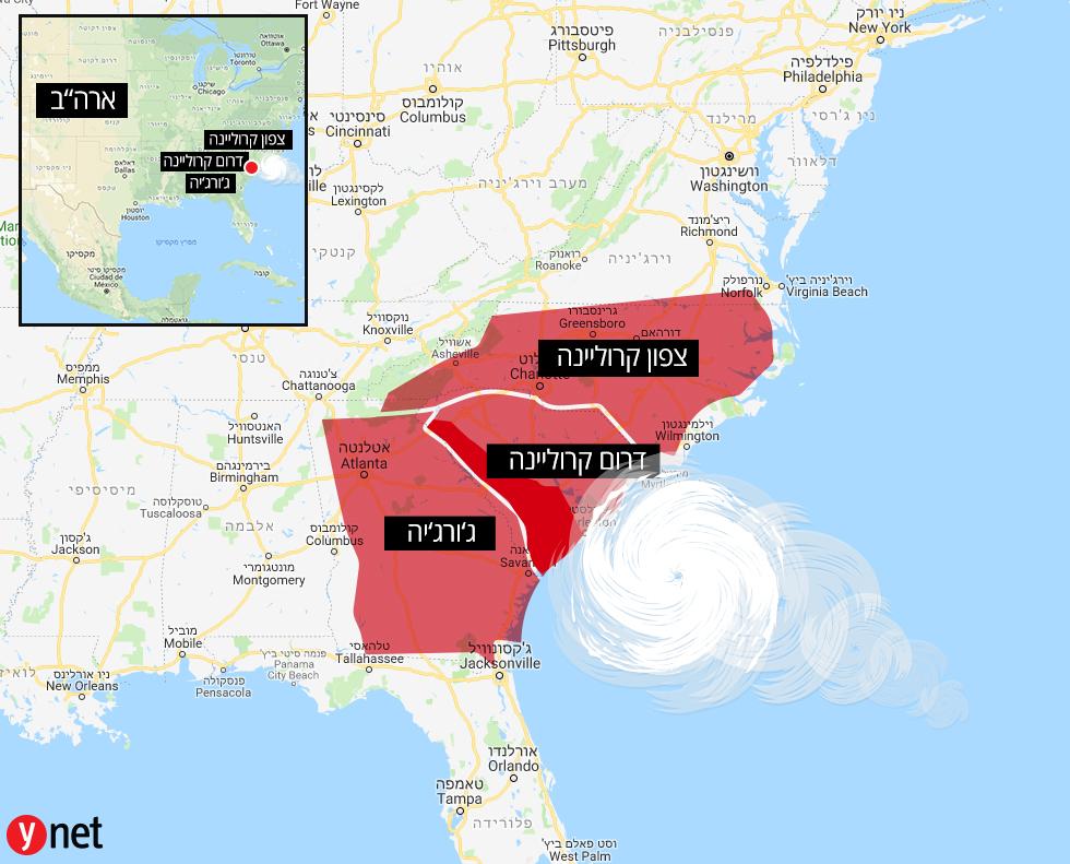 מפה מפת ארה