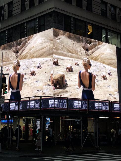 """פרויקט """"הר סדום"""" בכיכר המפורסמת בעולם"""