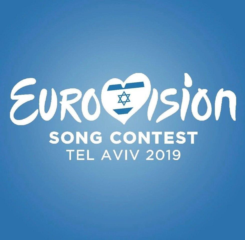 eurosong contest 2019