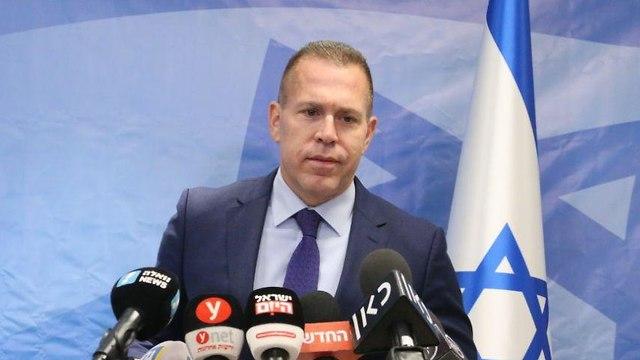 Minister Gilad Erdan (Photo: Motti Kimchi)