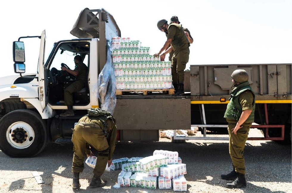 (Photo: IDF Spokesperson's Unit)