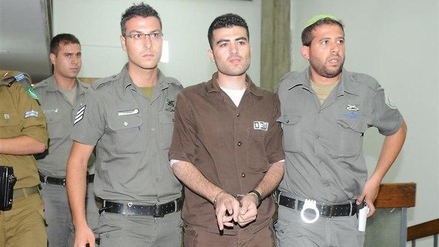 Terrorist who murdered Amit Mantin (Photo: Yaron Brenner)