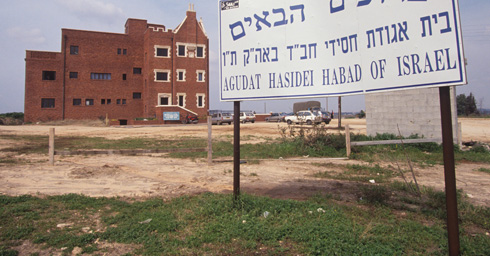 מברוקלין לכפר חב''ד (צילום: דוד רובינגר)