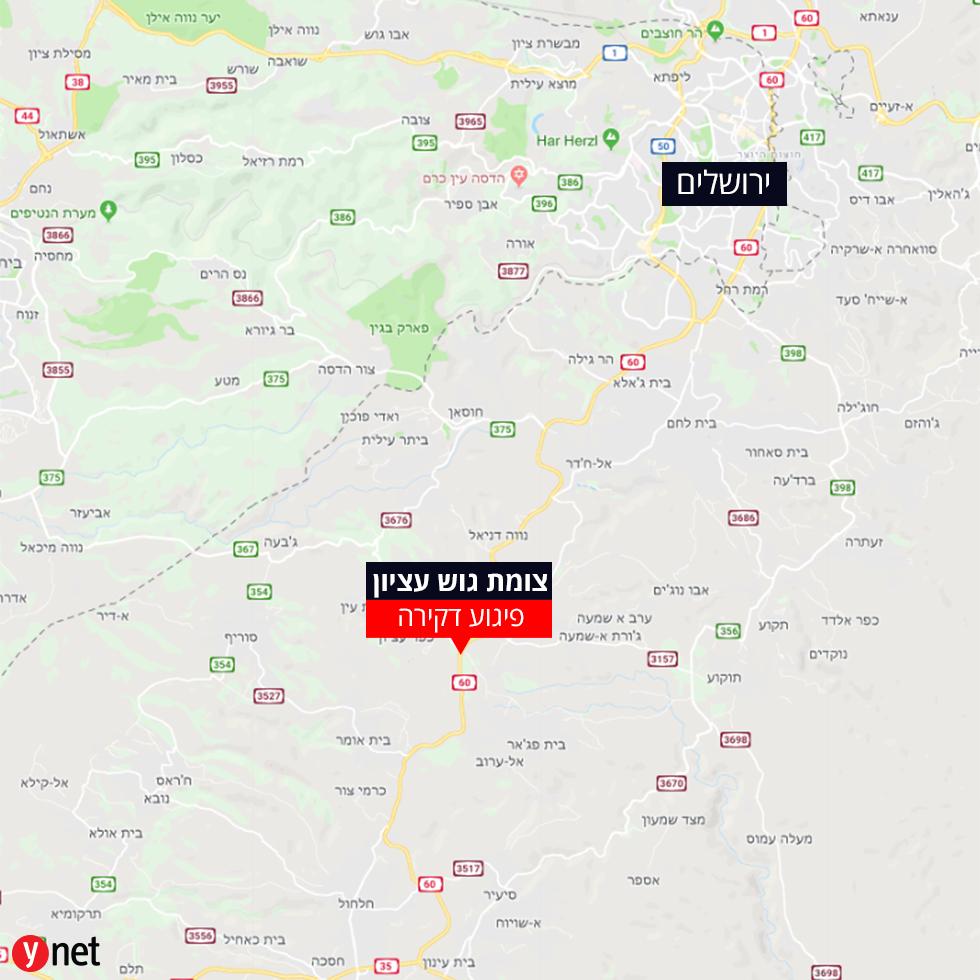 פיגוע דקירה ב צומת גוש עציון מחבל נוטרל מפה ()