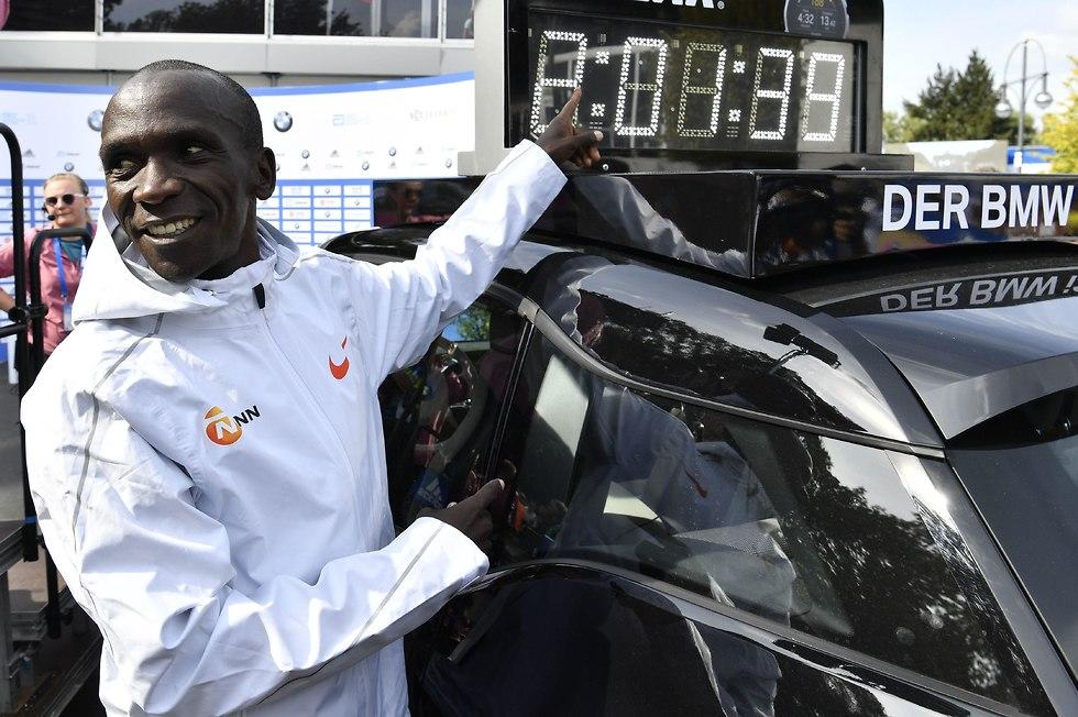 אליוד קיפצ'וגה (צילום: AFP)