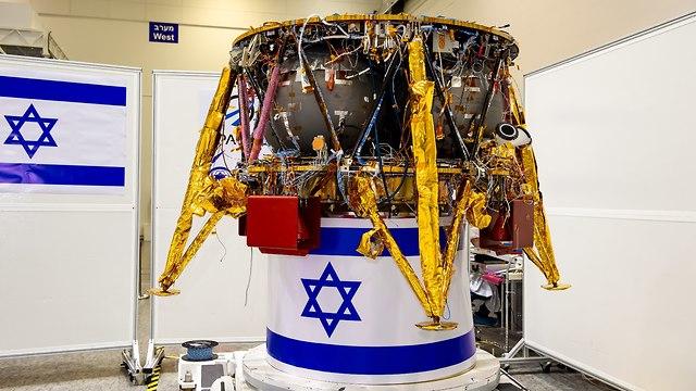 החללית של SpaceIL (צילום: אלירן אביטל)