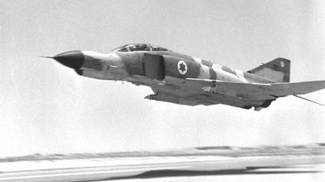 מטוס פנטום  (צילום: משה מילנר לע