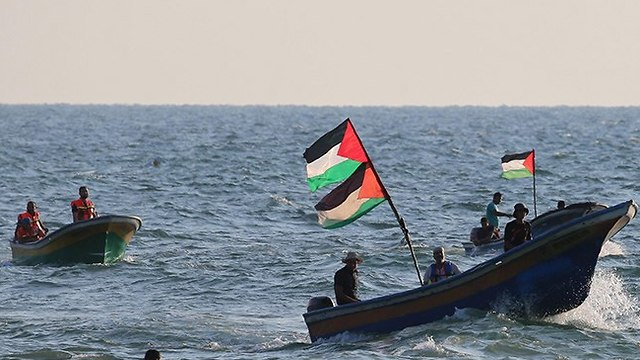 'March of Return' protest flotilla near the Israel-Gaza naval border (file photo) (Photo: AFP)