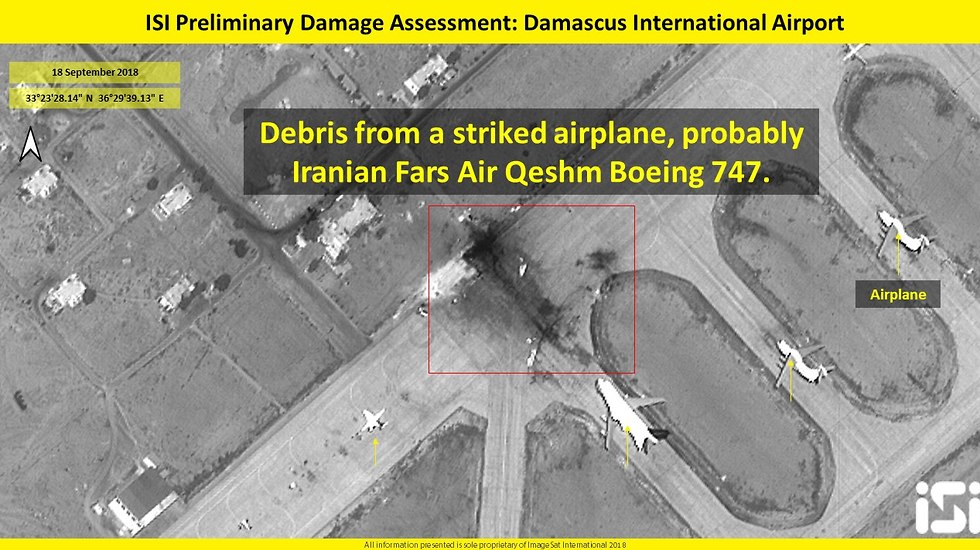 תיעוד תוצאות תקיפה בשדה התעופה הבינלאומי בדמשק (צילום: (ImageSat International (ISI)