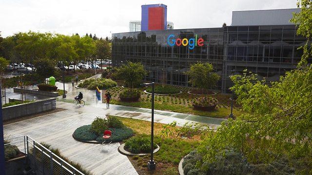 מתחם גוגל (צילום: גוגל)