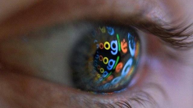 גוגל (אילוסטרציה: Getty Images)