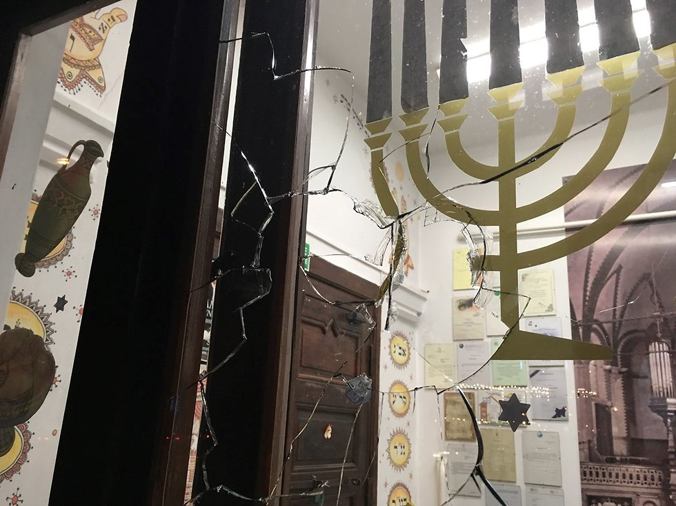 Synagogue in Gdańsk, Poland after a stone were thrown inside during Yom Kippur prayer (Photo: Jewish Community of Gdańsk)