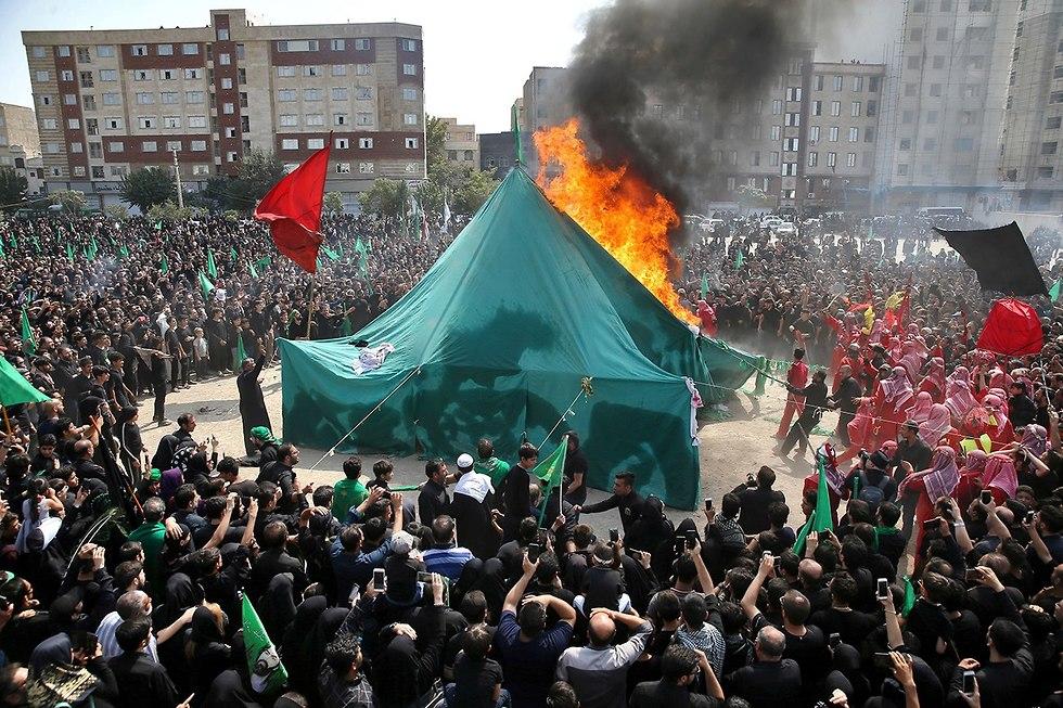 יום ה עשוראא מוסלמים שיעים טהרן איראן (צילום: AP)