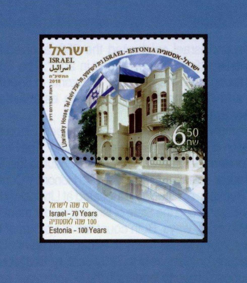 בול ישראל אסטוניה ()