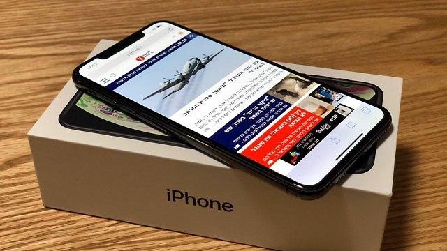 אייפון XS Max (צילום: גיא לוי)