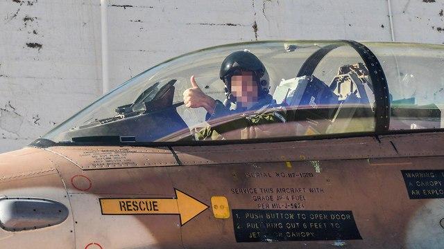 טייס קרב אל