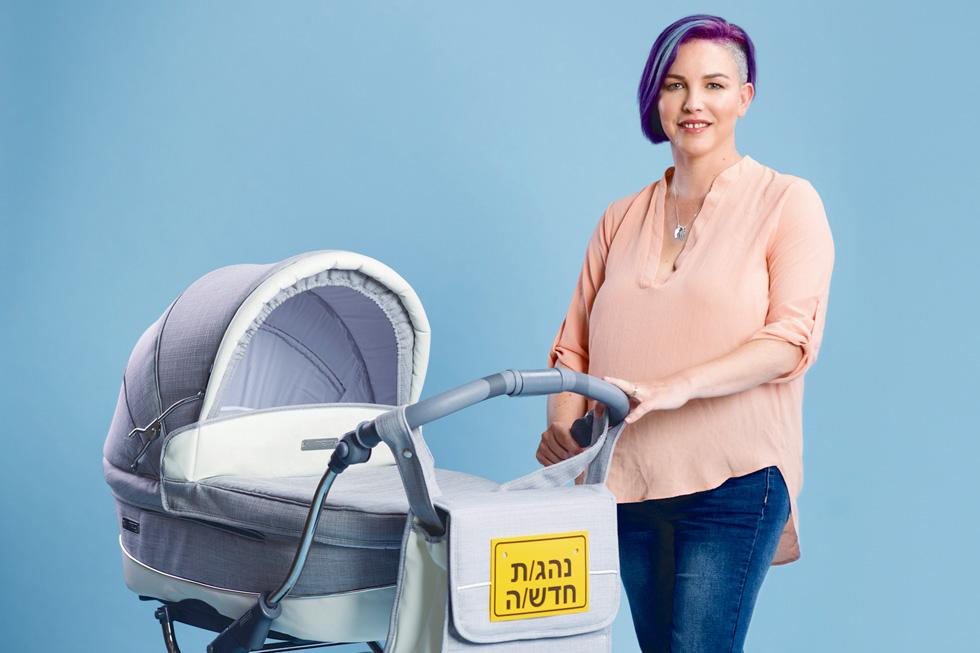 ההורים ההמומים וכל הפאדיחות שעושים עם תינוק ראשון. לחצו לכתבה (צילום: גבריאל בהרליה)