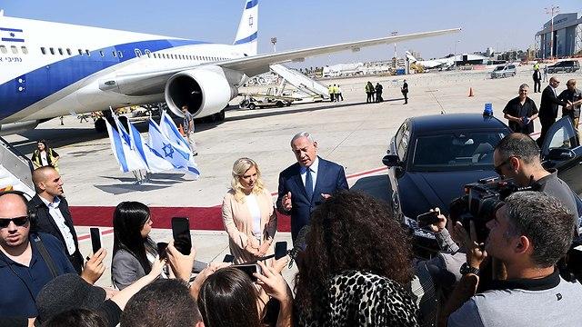 PM Benjamin and Sara Netanyahu (Photo: GPO)