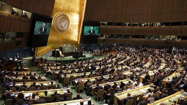 The United Nations (Photo: EPA)