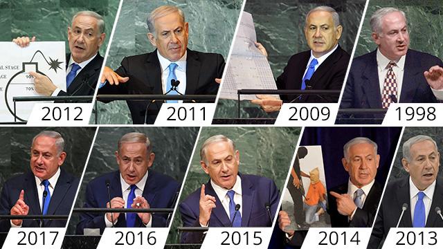 Выступления Нетаниягу в ООН