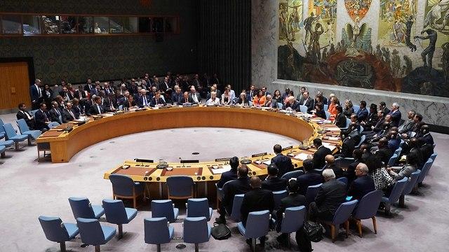 UN General Assembly (Photo: AFP)