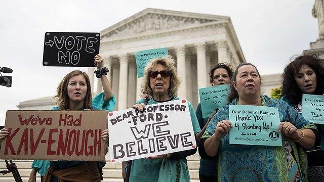 מחאה נשים מחוץ ל סנאט וושינגטון ארה