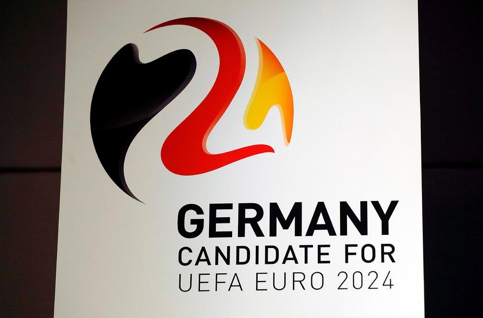 יורו 2024 גרמניה (צילום: EPA)