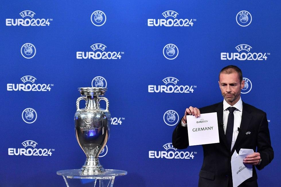 יורו 2024 גרמניה (צילום: AFP)