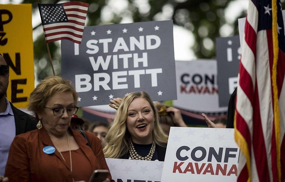 תמיכה ב שופט ברט קאבנו  (צילום: AFP)